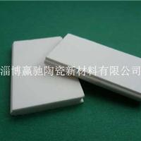 供应带子母扣氧化铝耐磨陶瓷衬板