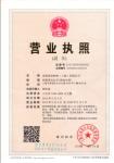 涪原流体控制(上海)有限公司