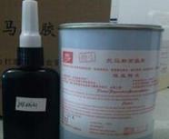 供应托马斯PI材料粘接耐高温胶OP-2 加 13