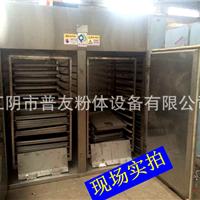 供应茶叶烘干机 绿茶干燥机 两门两车烘箱