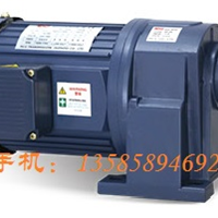 供应天津GH18GH22GH28GH32GH40GH50减速电机