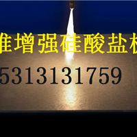 供应硅酸盐防火板 火克板 防火板