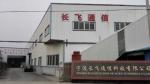 宁波长飞通信科技有限公司