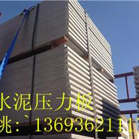 水泥压力板,纤维水泥板,复合墙板