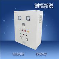 北京配电箱厂家供应 低压配电箱,PLC控制柜