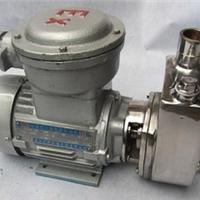 IFX型防爆自吸泵厂家 广东化工防爆泵