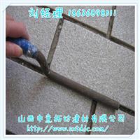 拓达勾缝剂 具有良好的耐久性 防裂 抗水