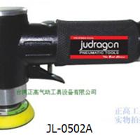 上海气动小型打磨机、JL-0502打磨机