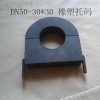 供应武汉橡塑空调木托厂家
