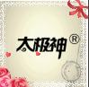 连云港市常青石粉有限公司