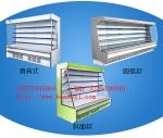 湖南肯德制冷设备工程有限公司