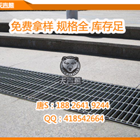厂家直销排水沟盖板脚踏板栅格盖板钢格板