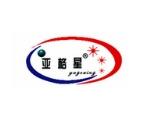 天津亚格星装饰材料有限公司