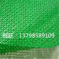 供应广东深圳遮阳网 降温网 遮阴网