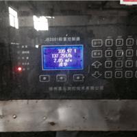 供应2105称重控制器