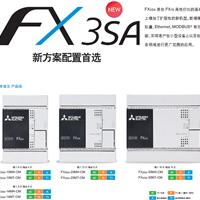 深圳 原装三菱PLC  FX3SA-30MR-CM