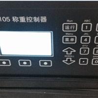 供应2105给料机控制器 称重仪表