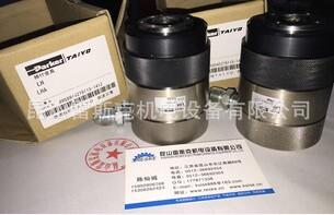 TAIYO增压器LHA-25