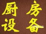 北京军容保洁有限公司