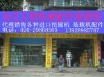 广州长江工程机械配件有限公司