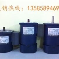 供应JSCC光轴电机90YS60DV22
