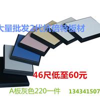 广州经典装饰材料公司