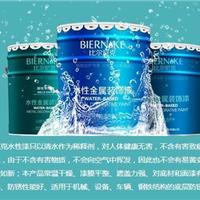 比尔尼克工业水漆网上招商