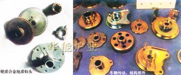 供应泰兴华能CX钎焊炉