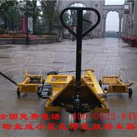 供应广州安赢手动液压挪车器叉式液压移车器