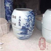 供应陶瓷排毒养生缸 活磁能量养生浴缸