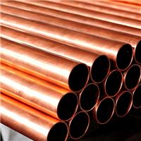 供应紫铜管|紫铜管规格|紫铜管材质表