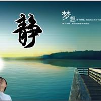 中国铝门窗十大品牌诚邀门窗经销商加盟