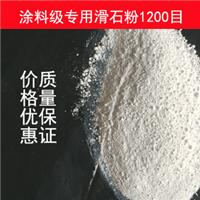 广西滑石粉涂料级工业滑石价格用途