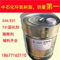 广西环氧树脂价格-浙创化工