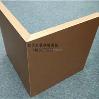 供应秋天红钛锌蜂窝板
