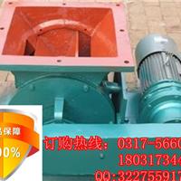 河北机械厂售150*150型摆式卸料器质保一年