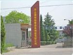 捷特起重电动葫芦制造有限公司
