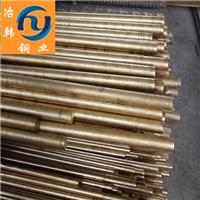 供应高耐磨QAl9-2铝青铜棒铜板规格齐可定制