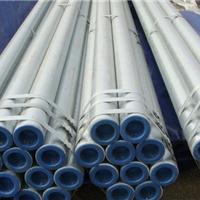 新余热镀锌无缝钢管厂最新价格