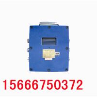 供应ZP-127Z矿用自动洒水降尘装置主控箱
