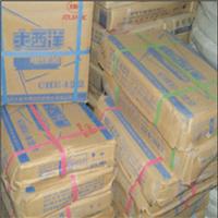 供应大西洋CHS302焊条