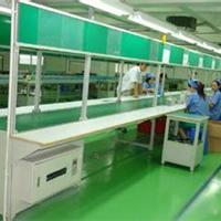 供应广州电子生产线