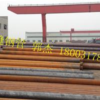 沧州市杰兴钢管有限公司