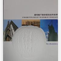 可再分散乳胶粉,瓷砖胶添加剂