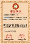 中国铝包木窗行业畅销(引领)品牌