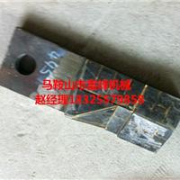 德国爱立许DW29/6混炼机合金耐磨桨叶
