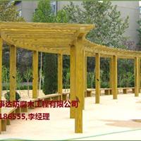 青岛万事达防腐木工程有限公司廊架