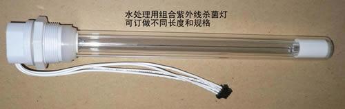 供应电子厂废气处理高臭氧紫外线灯北京环保