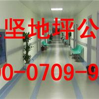 武义东阳汽车厂地坪改造公司