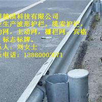 供应贵州六盘水乡村公路高速公路波形护栏